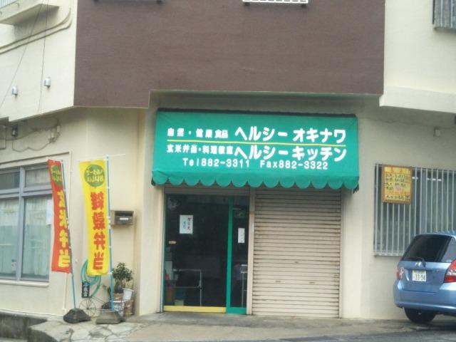 M&A・事業承継・飲食業(弁当屋)